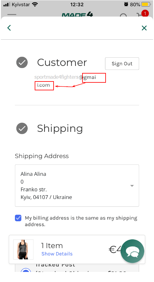 Invitation to contacts from contacts list doesn't working
